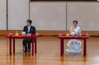 In this photo provided by the Imperial Household Agency of Japan, Japan's Crown Prince Akishino and his wife Crown Princess Kiko attend a ceremony after Akishino was formally proclaimed the first in line to the Chrysanthemum Throne, at the Imperial Palace in Tokyo, Sunday, Nov. 8, 2020. (Imperial Household Agency of Japan via AP)