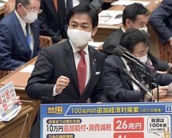 衆院予算委員会で質問する国民民主党の玉木雄一郎代表=国会内で2020年11月4日、竹内幹撮影