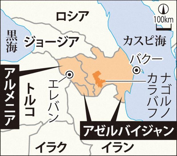 露平和部隊が展開、紛争終結 ナゴルノカラバフ 事実上敗北のアルメニア ...