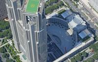 The Tokyo Metropolitan Government headquarters (Mainichi/Naoaki Hasegawa)