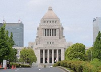 The National Diet Building (Mainichi/Masahiro Kawata)