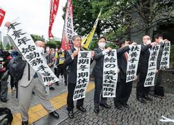日本郵便事件の最高裁判決で勝訴に喜ぶ原告側