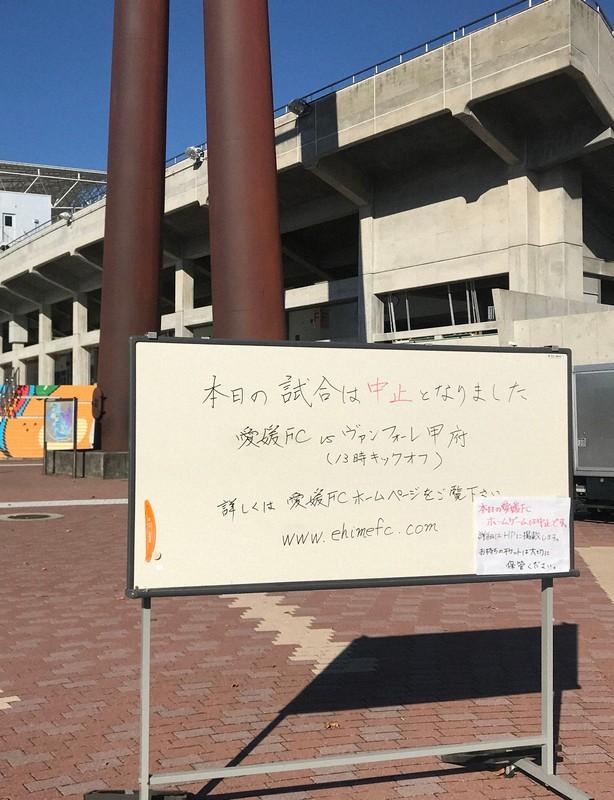 県 コロナ 市 愛媛 松山