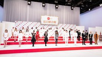 Some of the new acts set to make their first appearances at NHK's 71st Kohaku Uta Gassen singing contest are seen in Shibuya Ward, Tokyo, on Nov. 16, 2020. (Mainichi/Kota Yoshida)