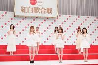 Members of NiziU, one of the groups set to make their debut performances at NHK's 71st Kohaku Uta Gassen singing contest, are seen in Shibuya Ward, Tokyo, on Nov. 16, 2020. (Mainichi/Kota Yoshida)