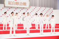 Members of the band Snow Man pose at an event to announce theirs and others' debut performances at NHK's 71st Kohaku Uta Gassen singing contest, in Shibuya Ward, Tokyo, on Nov. 16, 2020. (Mainichi/Kota Yoshida)