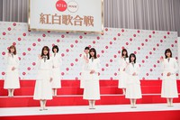 Some of Sakurazaka46 are seen at an event to announce their group will be one of 10 making their first appearances at the 71st Kohaku Uta Gassen singing contest, in Shibuya Ward, Tokyo, on Nov. 16, 2020. (Mainichi/Kota Yoshida)