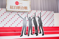 Cutouts of the band GReeeeN, who carefully guard their anonymity, are seen at an event announcing they will be among the acts to perform at NHK's 71st Kohaku Uta Gassen singing contest, their first appearance in the show, in Shibuya Ward, Tokyo, on Nov. 16, 2020.