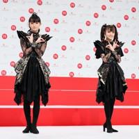 第71回NHK紅白歌合戦の初出場が決まったBABYMETAL=東京都渋谷区で2020年11月16日午後0時42分、吉田航太撮影
