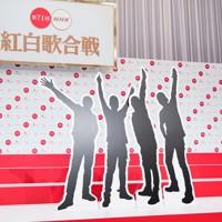 第71回NHK紅白歌合戦の初出場が決まったGReeeeNのメンバーを模したパネル=東京都渋谷区で2020年11月16日午後0時59分、吉田航太撮影