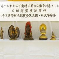 埼玉県戸田市の寺院から盗まれた仏像(左端)など、容疑者はリサイクル店などに売却していた=県警提供