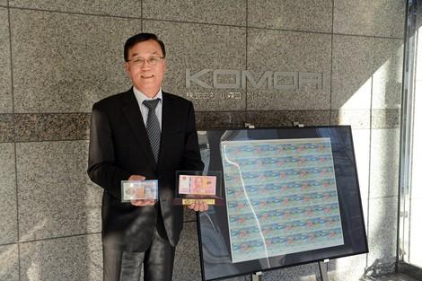 紙幣印刷機を世界各国に供給 持田訓 小森コーポレーション社長兼CEO