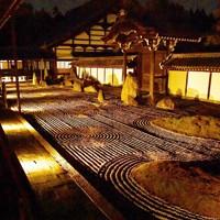 初めて一般公開された東福寺のライトアップ=京都市東山区で2020年11月18日午後5時36分、川平愛撮影