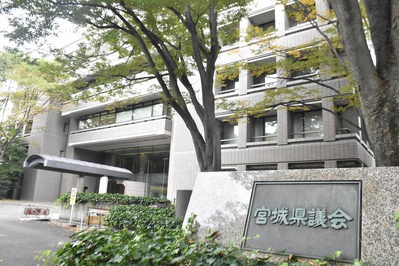 宮城県議会=仙台市青葉区で、滝沢一誠撮影