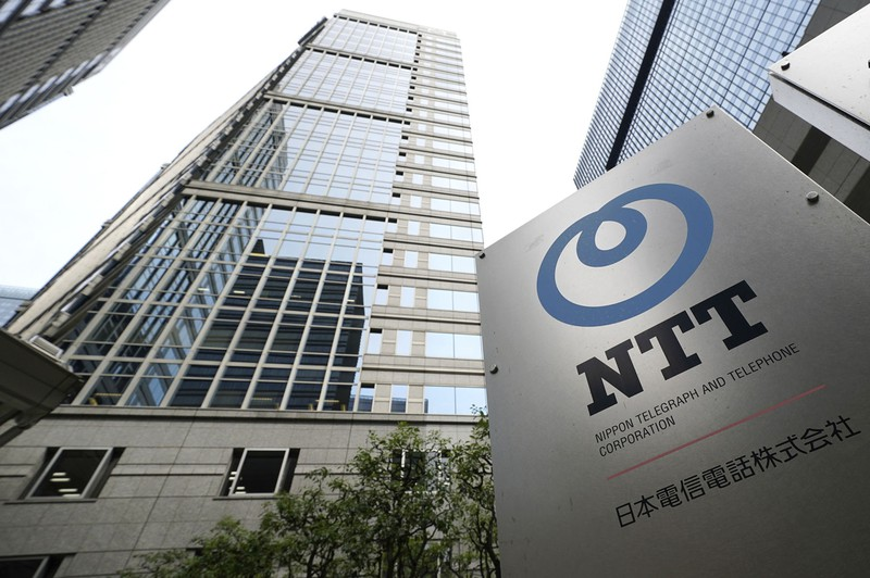 巨大化は「吉」か「凶」か(東京・大手町のNTT本社)(Bloomberg)