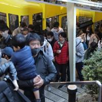 3連休の初日、大勢の人でにぎわう高尾山。ケーブルカーも多くの乗客が乗り降りしていた=東京都八王子市で2020年11月21日午後3時、喜屋武真之介撮影