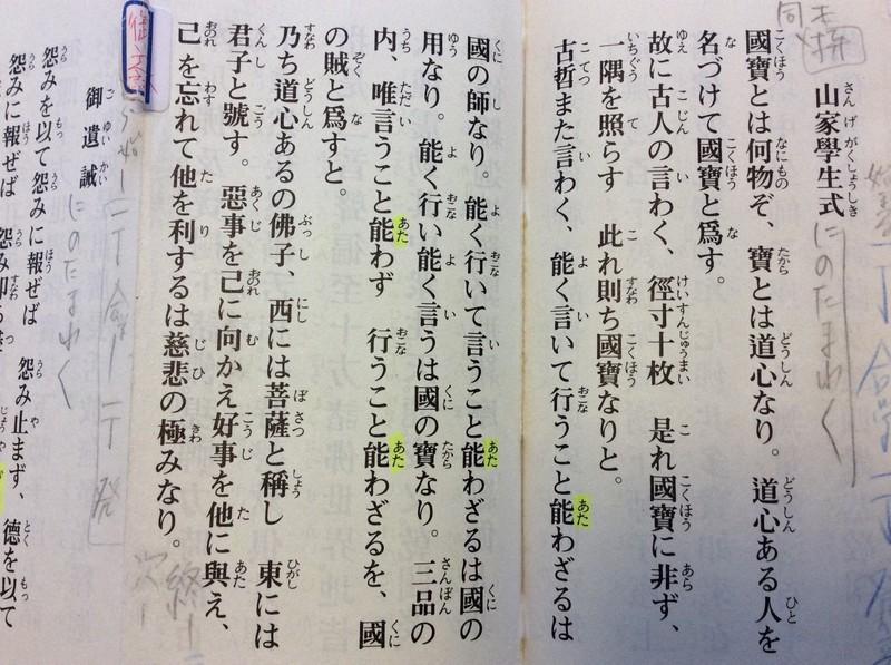 しげみ 高橋 自由に匿名発信、越えてはいけない一線とは ネット中傷:朝日新聞デジタル