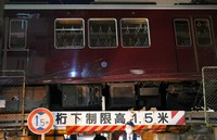 Damage is seen on a train that derailed after colliding with a lightweight van at a crossing on the Hankyu Kobe Line in Kobe's Nada Ward on Nov. 23, 2020. (Mainichi/Rei Kubo)