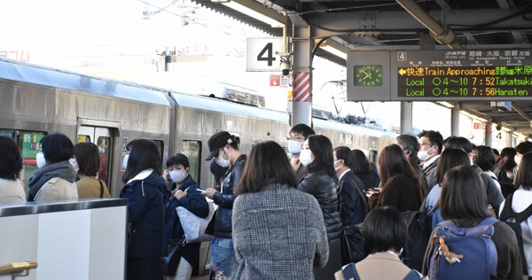 線 事故 神戸