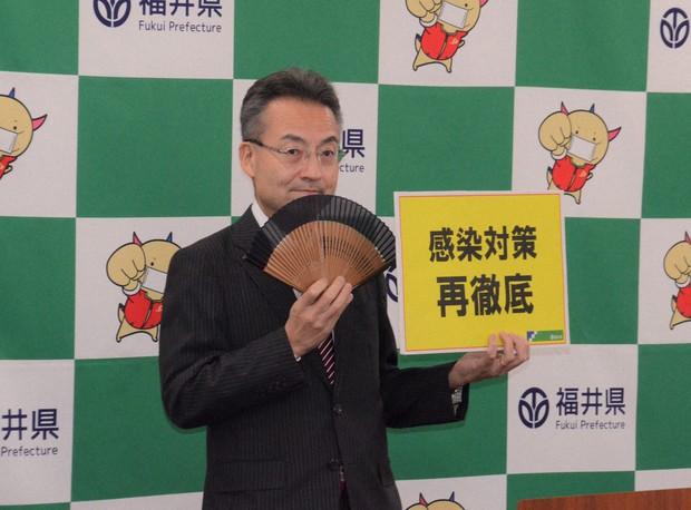 県 経路 感染 福井 コロナ