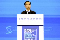 Daniel Zhang, Chairman and CEO of Alibaba Group, delivers a speech at the World Internet Conference in Wuzhen in east China's Zhejiang province on Nov. 23, 2020. (Chinatopix Via AP)