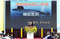 Taiwan's President Tsai Ing-wen speaks during a ceremony to inaugurate the production of domestically-made submarines at CSBC Corp's shipyards in the southern city of Kaohsiung, Taiwan on Nov. 24, 2020. (AP Photo/Huizhong Wu)