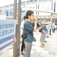 汚染処理水の海洋放出に反対の声を上げる市民ら=福島県郡山市のJR郡山駅前で2020年6月6日、高橋隆輔撮影