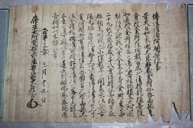 後醍醐天皇側近の僧侶、直筆文書が高野山で確認 「南朝との関係考える ...
