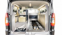 The interior of the new hearse that can also double as a place to hold a memorial service is seen in this image provided by Mitsuoka Motor Co.
