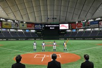 The opening ceremony for the 91st Intercity Baseball Tournament is held on Nov. 22, 2020, with few people in attendance to prevent novel coronavirus infections. (Mainichi/Natsuki Nishi)