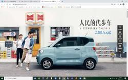 超小型EV「宏光MINI」は都会の若者にアピール(同社ホームページより)