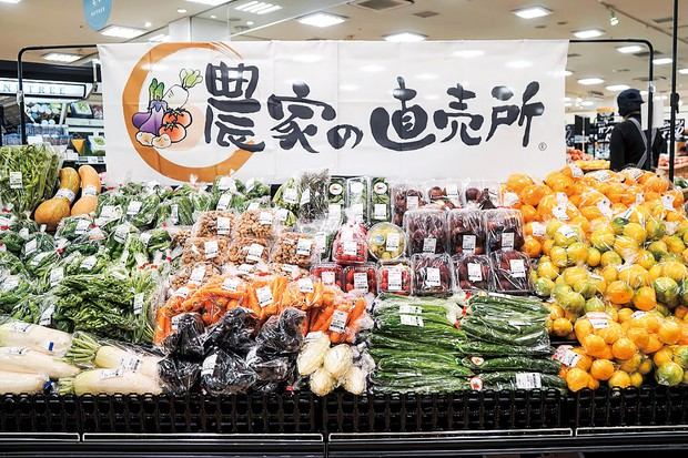 農総研がスーパーで展開する直売コーナー 農総研提供