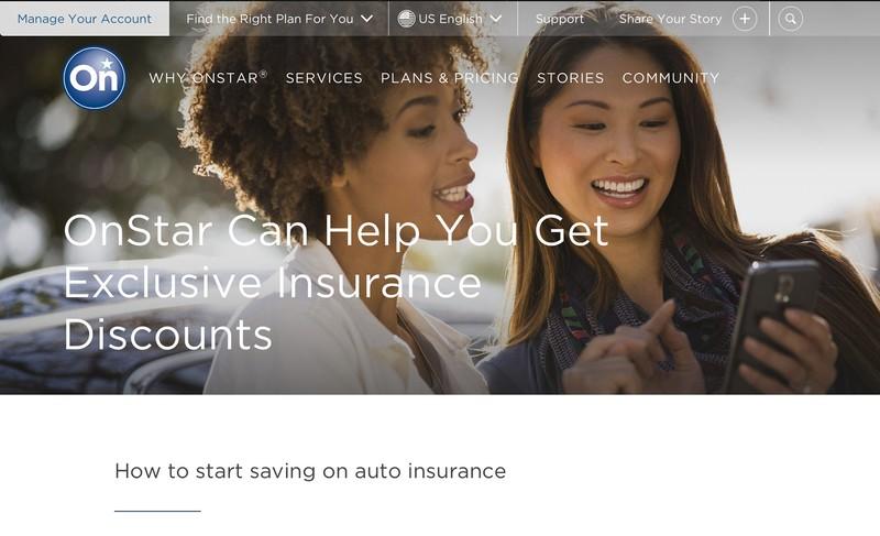 自動車保険はスマホで審査も契約もする時代(GM系のオンスター・インシュランスのウェブサイト)