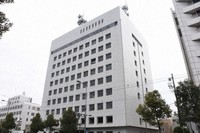 Ehime Prefectural Police headquarters (Mainichi/Yuichi Nakagawa)