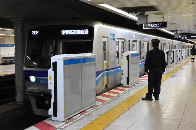 東西 線 メトロ 東京 東京メトロ東西線 駅・路線図から地図を検索 マピオン
