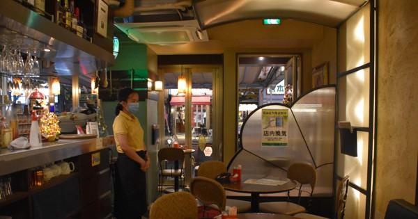 「苦しい」「効果はあるのか」 名古屋の繁華街でも時短・休業要請スタート