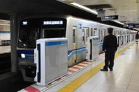 The No. 1 platform of the Tokyo Metro Tozai Line's Toyocho Station, from which a visually impaired man fell onto the tracks, is seen here in Tokyo's Koto Ward on Nov. 29, 2020. (Mainichi/Takuya Suzuki)