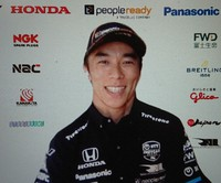Japanese racing driver Takuma Sato is seen speaking on his second Indianapolis 500 victory during an online press conference on Aug. 25, 2020.