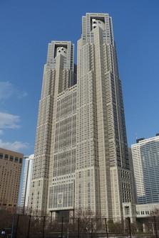 The Tokyo Metropolitan Government building. (Mainichi/Masaaki Shimano)