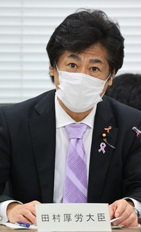 Health, Labor and Welfare Minister Norihisa Tamura is pictured on Nov. 19, 2020. (Mainichi)