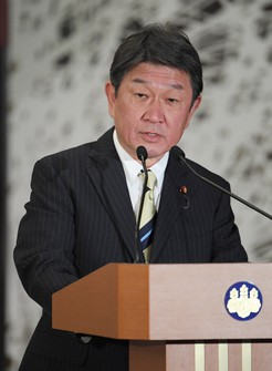 Japanese Foreign Minister Toshimitsu Motegi (Pool photo)