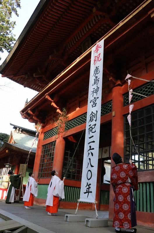 鹿島神宮で「すす払い」 /茨城   毎日新聞