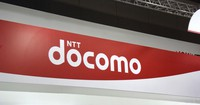 This Oct. 23, 2019 file photo shows the logo of NTT Docomo Inc. (Mainichi)