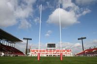 Hanazono Rugby Stadium (Mainichi)
