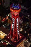 Tsutenkaku Tower is seen lit up in red in the western Japan city of Osaka's Naniwa Ward on Dec. 3, 2020, following the Osaka Prefectural Government's decision to issue a danger alert signal regarding novel coronavirus infections under its