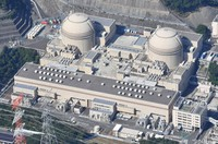 The No. 3 and No. 4 reactors of Kansai Electric Power Co.'s Oi nuclear power plant are seen in the town of Oi, Fukui Prefecture, on Oct. 20, 2020. (Mainichi/Kenji Konoha)