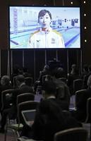 Swimmer Rikako Ikee, who received the Mainichi sporting figure culture award, appears in a video during the award ceremony for the 2020 Mainichi sporting figure prizes in Tokyo's Bunkyo Ward on Dec. 4, 2020. (Mainichi/Masahiro Ogawa)