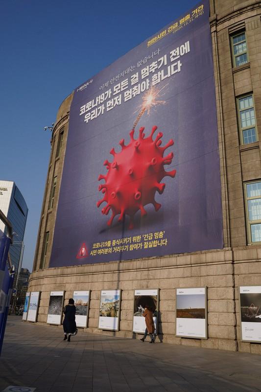 ウイルス 韓国 ソウル コロナ