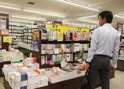 書店内の目立つ場所に設けられた自己啓発本コーナー=東京都千代田区の三省堂書店で2017年10月12日午前11時38分、池乗有衣撮影