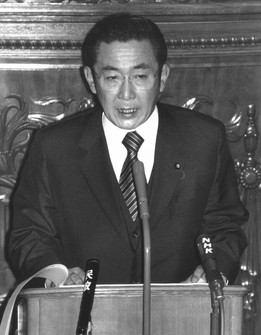 かつて「日本版ビッグバン」と呼ばれる改革に着手した橋本龍太郎首相(当時)=1996年11月29日、米田堅持撮影
